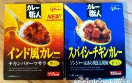 Connaissez-vous les « sachets-repas » japonais